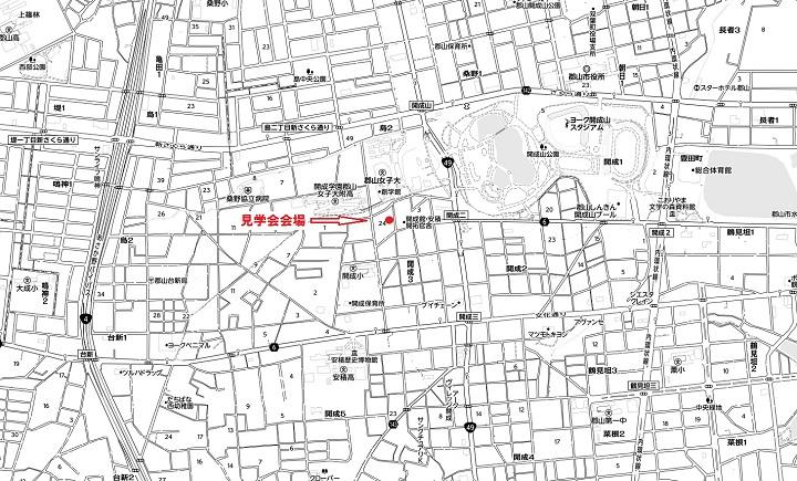 開成広域.jpg