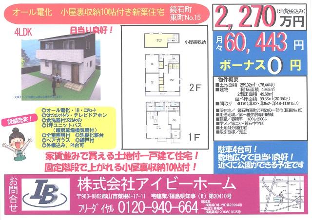 2270鏡石No.15.jpg